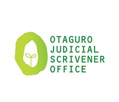 太田黒司法書士事務所
