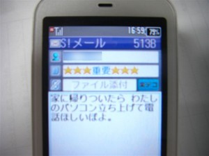 CIMG3377
