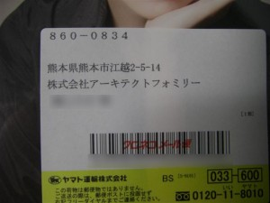 20111003
