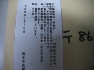 CIMG6046