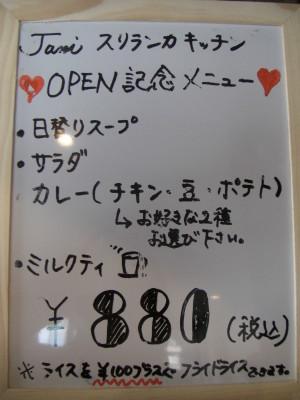 CIMG6089