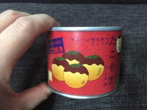 慰安旅行大阪 2016_751